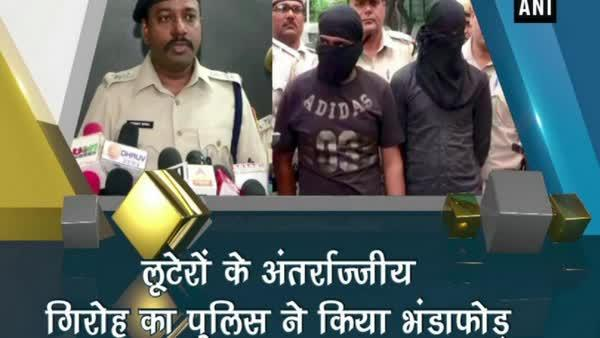 Interstate gang of robbers busted by Delhi Police