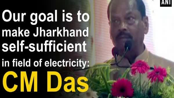 Our goal is to make Jharkhand self-sufficient in field of electricity: CM Das