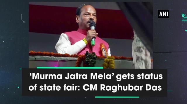 'Murma Jatra Mela' gets status of state fair: CM Raghubar Das