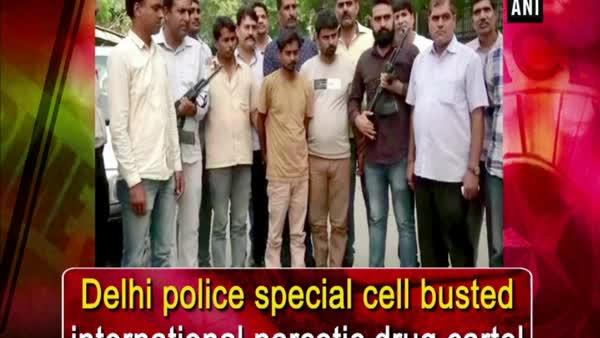 Delhi police special cell busted international narcotic drug cartel