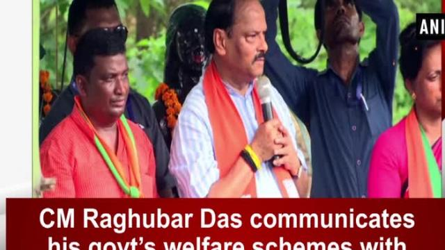 CM Raghubar Das communicates his govt's welfare schemes with people of Pakur