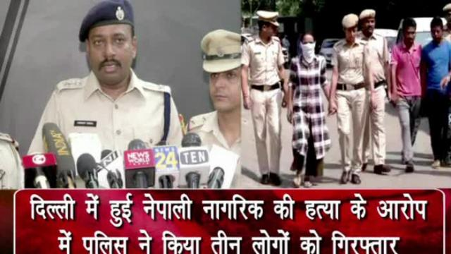 Nepalese man's murder mystery solved by Delhi Police, live-in-partner confesses killing