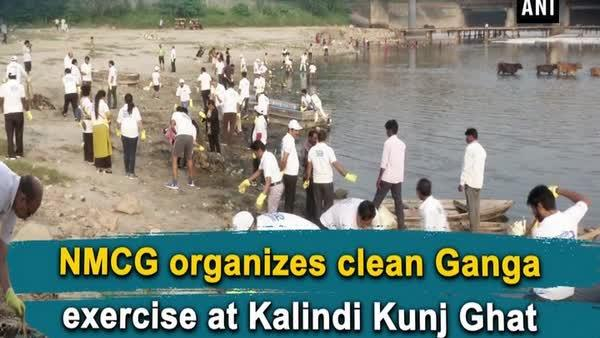 NMCG organizes cleanliness drive at Kalindi Kunj Ghat