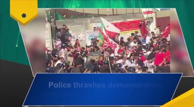 Police thrashes demonstrators commemorating 'black day' in PoK
