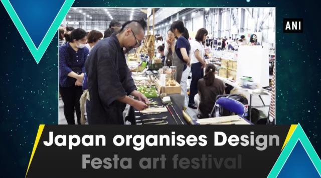 Japan organises Design Festa art festival