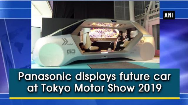 Panasonic displays future car at Tokyo Motor Show 2019