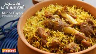 Pressure Cooker Mutton Biryani
