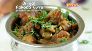 Brinjal Pakoda Curry