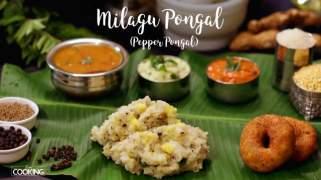 Milagu Pongal
