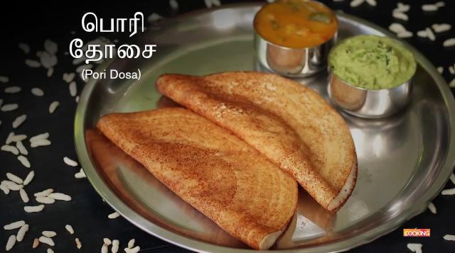 Pori Dosa in Tamil