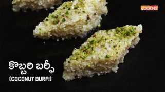 Coconut Burfi in Telugu