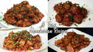 4 Easy Manchurian Recipes
