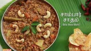 Bisi Bele Bath Recipe in Tamil