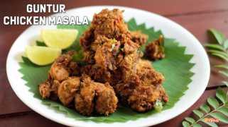 Guntur Chicken Masala