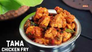 Tawa Chicken Fry