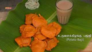 Potato Bajji in Tamil