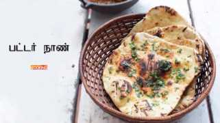 Butter Naan in Tamil