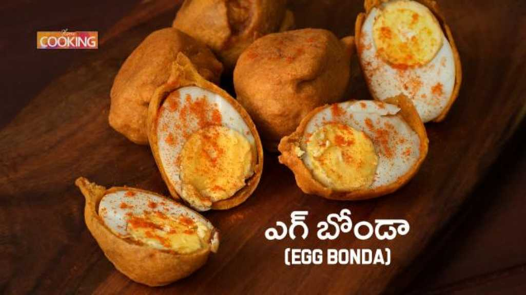 Egg Bonda in Telugu