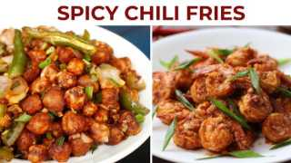 Spicy Chili Fries