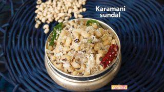 Karamani Sundal (Black Eyed Peas Sundal)
