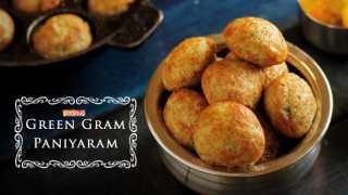 Green Gram Paniyaram