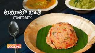 Tomato Bath in Telugu