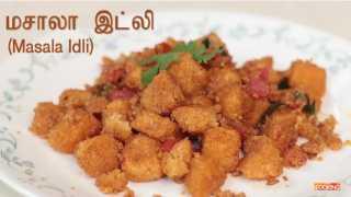 Masala Idli in Tamil