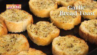 Garlic Bread Toast