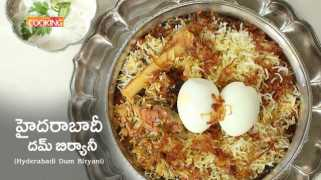 Hyderabadi Dum Biryani in Telugu