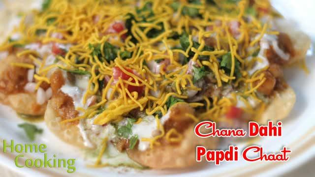 Chana Dahi Papdi Chaat
