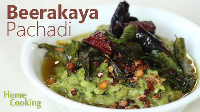 Beerakaya (Ridge gourd) Pachadi