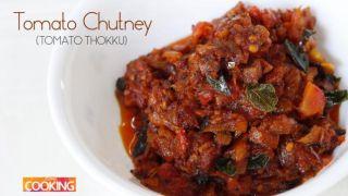 Tomato Chutney (Tomato Thokku)