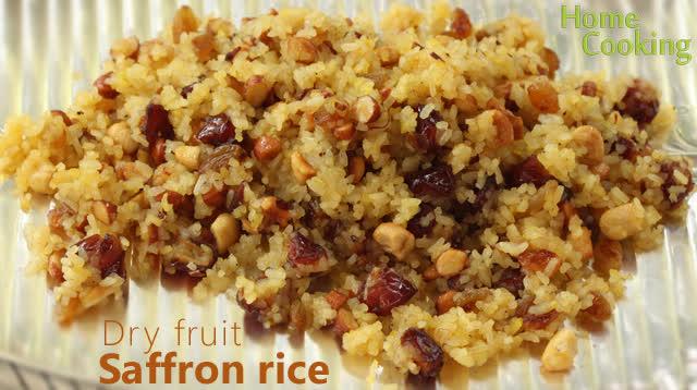 Dry fruit Saffron rice