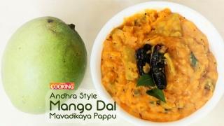 Andhra Style Mango Dal (Mavadikaya Pappu)