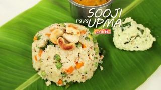 Sooji Upma (Rava Upma)