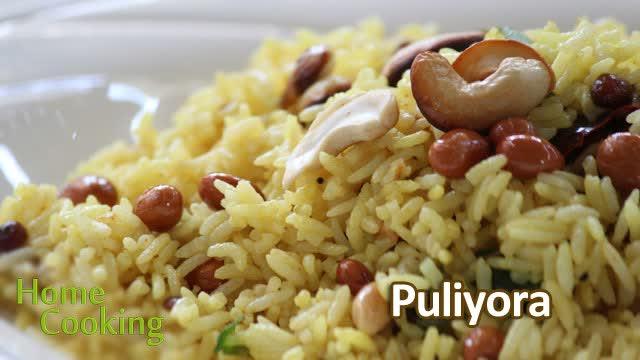 Andhra style Pulihora