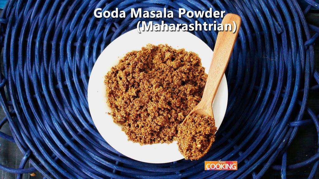 Goda Masala Powder(Maharashtrian)