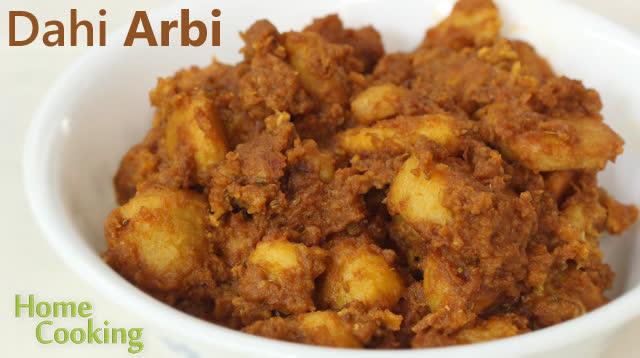 Dahi Arbi