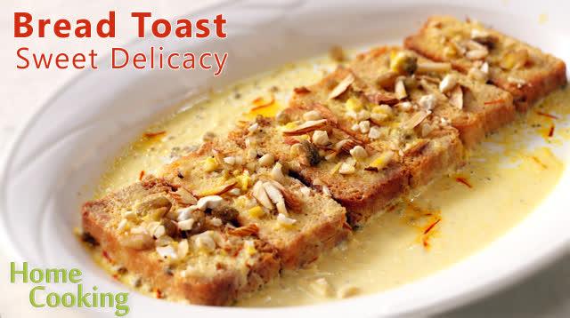 Easy Shahi Tukda (Bread Toast Sweet Delicacy)