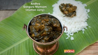 Andhra Gongura Mamsam (Mutton curry)