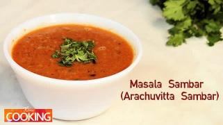 Pongal Special - Masala Sambar (Arachuvitta Sambar)