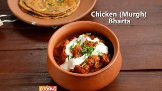 Chicken (Murgh) Bharta
