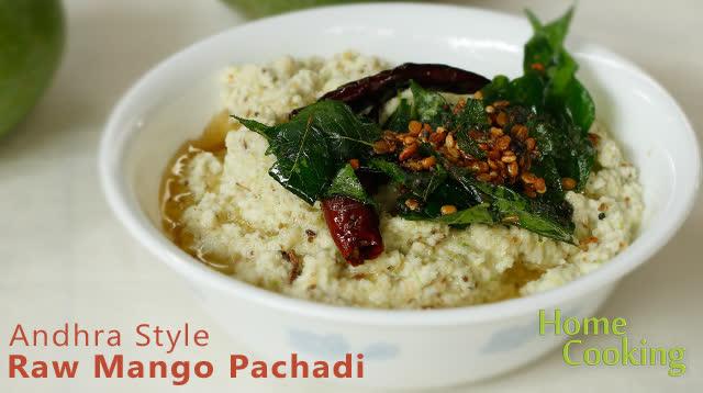 Andhra Style Raw Mango Pachadi