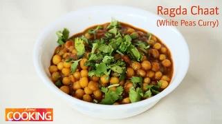 Ragda Chaat (White Peas Curry)  Pattani Sundal