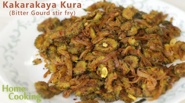 Kakarakaya Kura (Bitter Gourd stir fry)