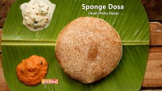 Sponge Dosa (Aval/Poha Dosa)