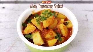 Aloo Tamatar Sabzi