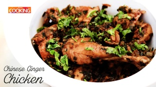 Chinese Ginger Chicken  Non-veg
