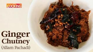 Ginger Pachadi (Allam Pachadi - Andhra style)