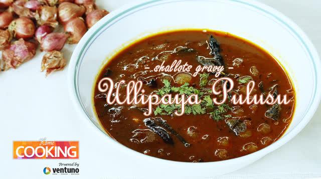Andhra style Ullipaya Pulusu (Shallots gravy)